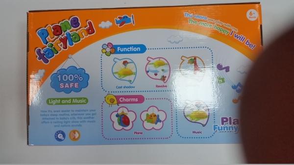 Carusel pentru copii plane fairyland 2