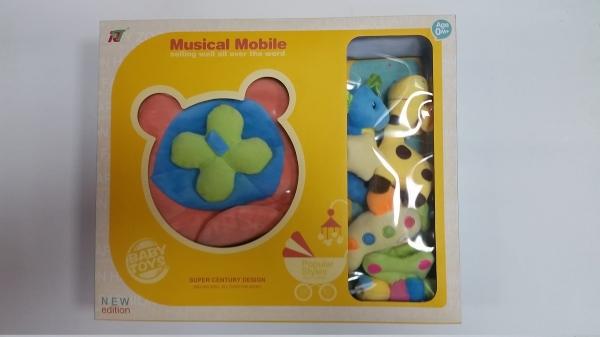 Carusel pentru copii musical mobile -jucarii din plus 8