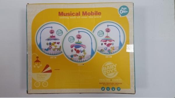 Carusel pentru copii musical mobile -jucarii din plus 7
