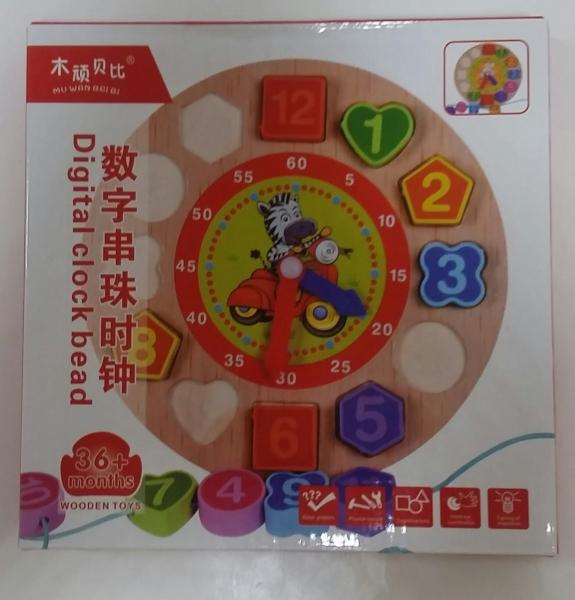 Ceas din lemn 2 in 1 pentru copii -  Ceas lemn cu forme geometrice 7