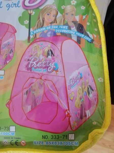 Cort de joaca copii Princess 4